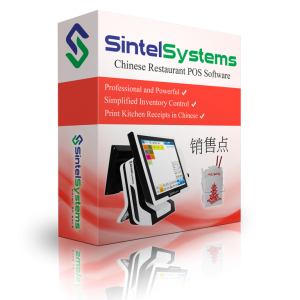 Chinese-Food-POS-Point-of-Sale-Sintel-Systems-855-POS-SALE-www.SintelSystemsPOS.com