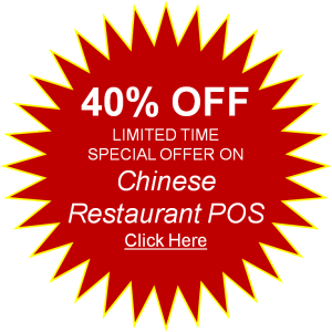 Chines-Restaurant-POS-Point-of-Sale-Special-www.SintelSystemsPOS.com-855-POS-SALE