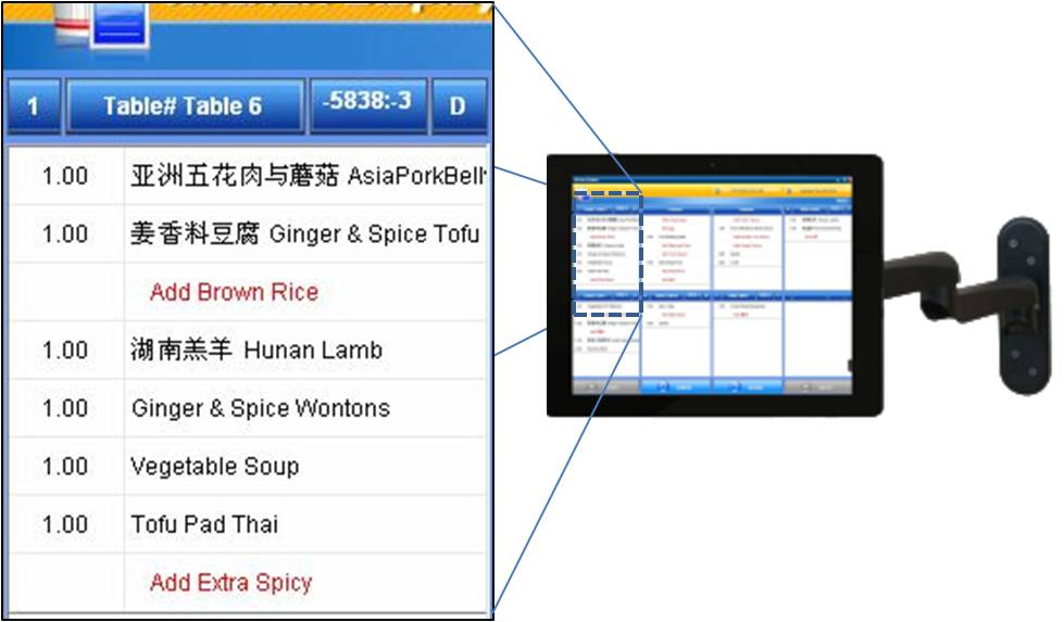 Chinese-POS-Kitchen-Diplay-System-KDS-Sintel-Systems-855-POS-SALE