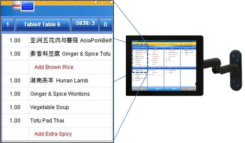 Chinese-POS-kitchen-diplay-system-kds-Point-of-Sale-www.SintelSystems.com