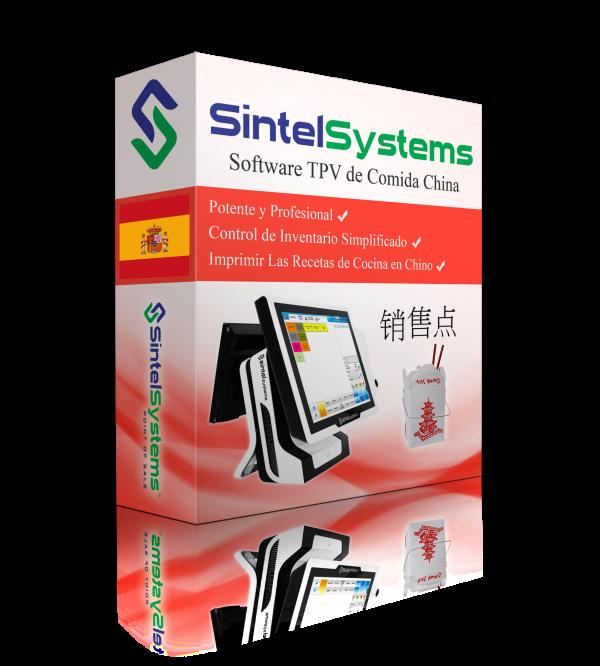 Espanol-Comida-China-PTV-Punto-de-Venta-Software-Sintel-Systems-www.SintelSystemsPOS.com