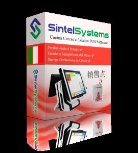 Italiano-Cucina-Cinese-POS-Punto-Vendito-Software-Sintel-Systems-855-POS-SALE-www.SintelSystemsPOS.com