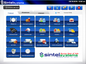 Russian-Restaurant-Point-of-Sale-Software-Sintel-Systems-855-POS-SALE